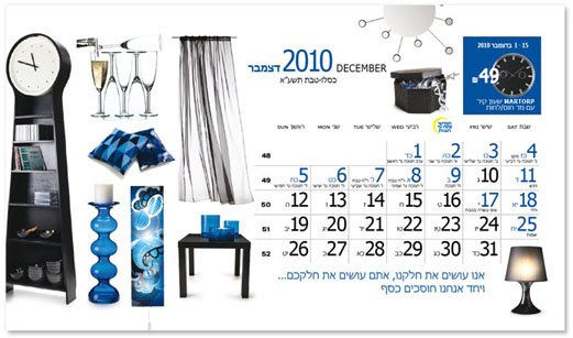 Ikea calendar ikea studio billet 1000 images about for Ikea kalender