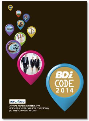 BDi Book 2014